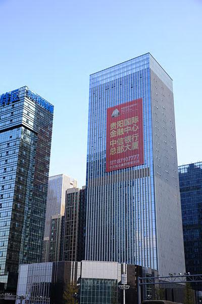 贵阳中信银行大厦<br /> 6YRE0152 钢化 +12A+8 钢化